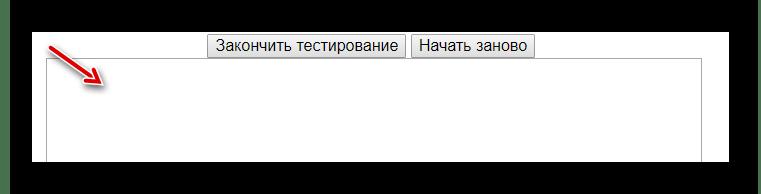 Ввод текста на rapidtyping.com