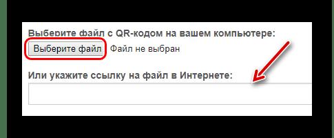 Выбор файла или ссылка на Foxtools.ru