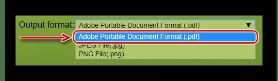Выбор формата для конвертации на ConvertFiles.com