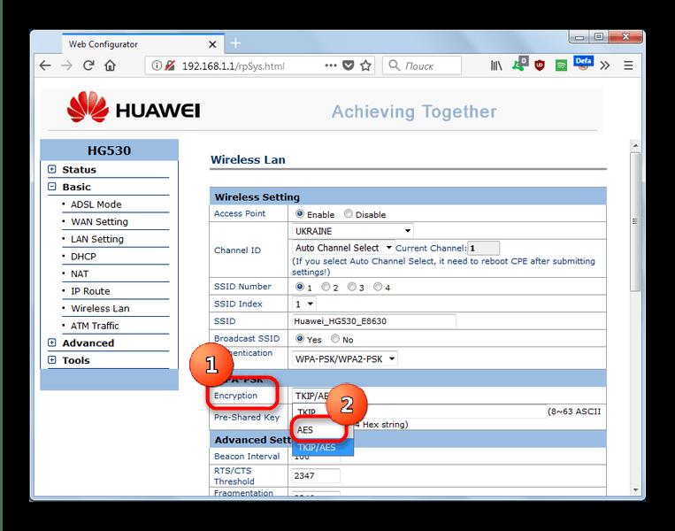 Выбор иного типа шифрования в веб-интерфейсе роутера в Mozilla Firefox