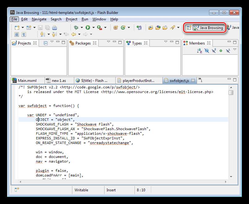 Выбор проекции в программе Adobe Flash Builder