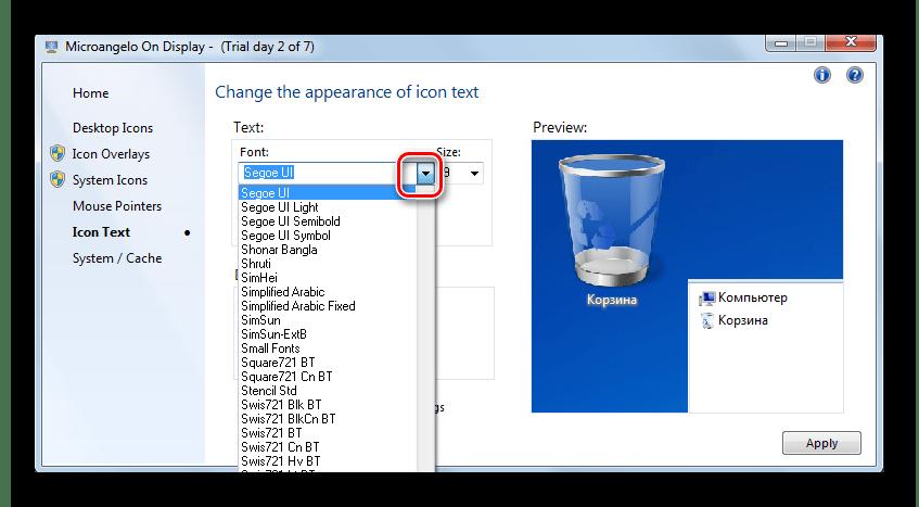 Выбор типа шрифта в программе Microangelo On Display в Windows 7