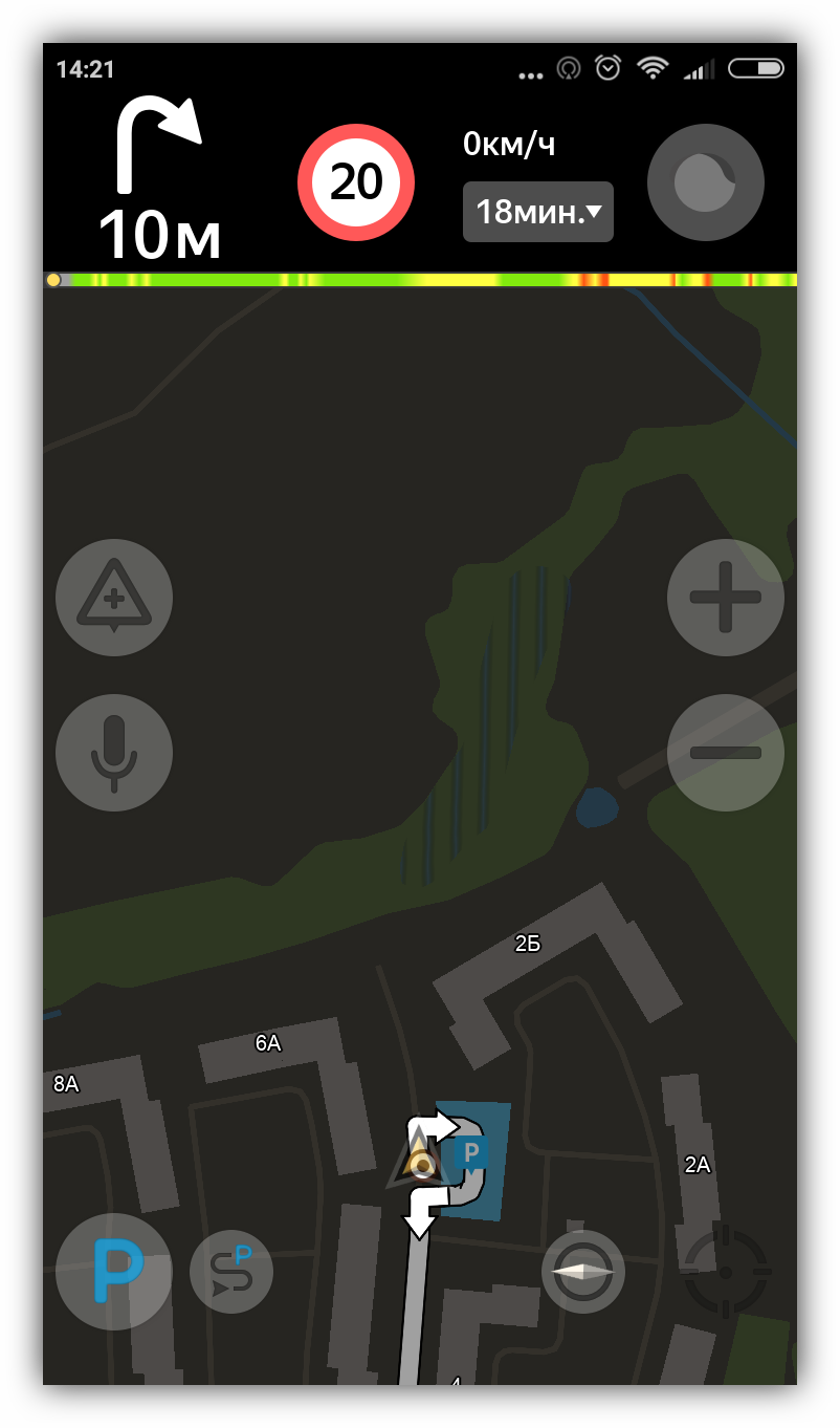 Яндекс.Навигатор на Андроид