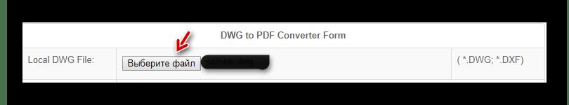 Загрузка DWG файла на PDFConvertOnline.com