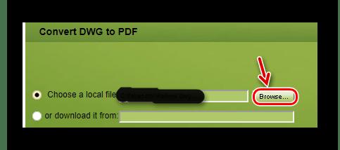 Загрузка DWG файла на ConvertFiles.com
