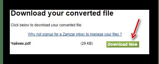 Загрузка PDF файла с Zamazar.com