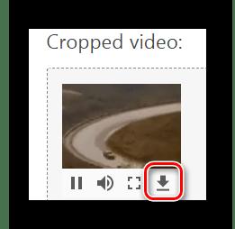 Загрузка обработанного клипа Онлайн-сервис Ezgif