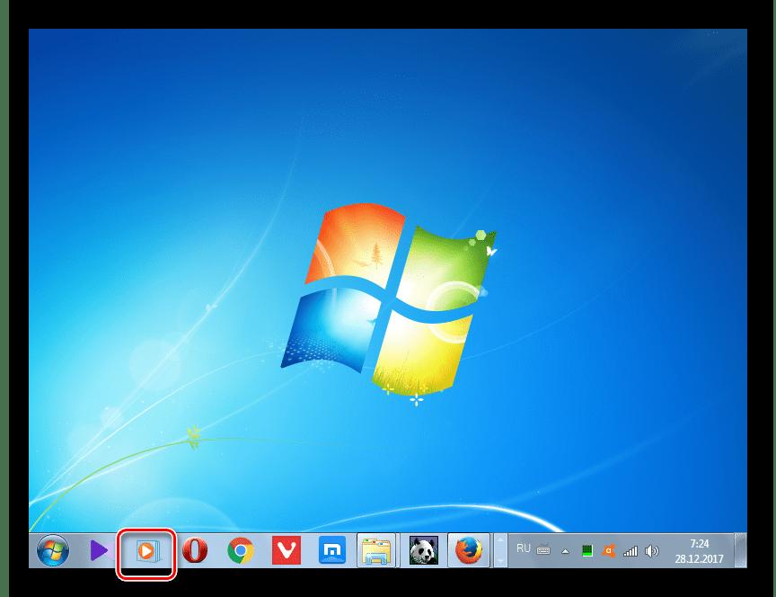 Запуск программы Windows Media Player в Windows_7