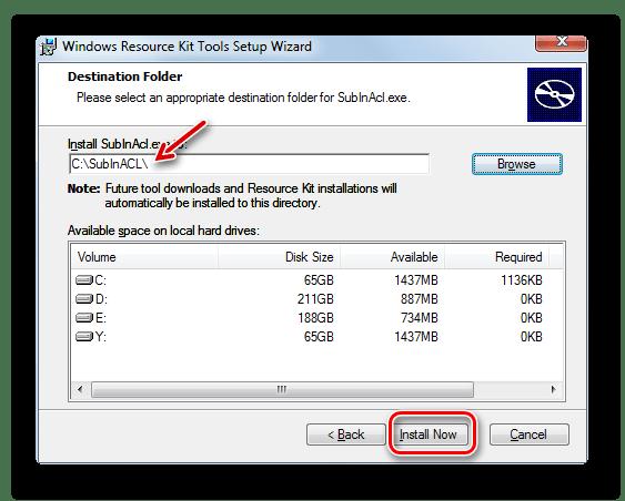 Запуск процедуры инсталляции в окне Мастера установки утилиты SubInACL в Windows 7