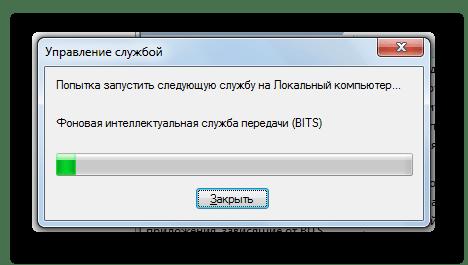 Запуск службы Фоновая интеллектуальная служба передачи в окне Диспетчера служб в Windows 7