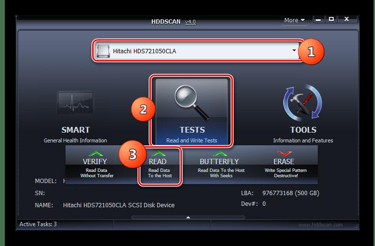 Запуск тестирование жесткого диска Read в окне программы HDD Scan