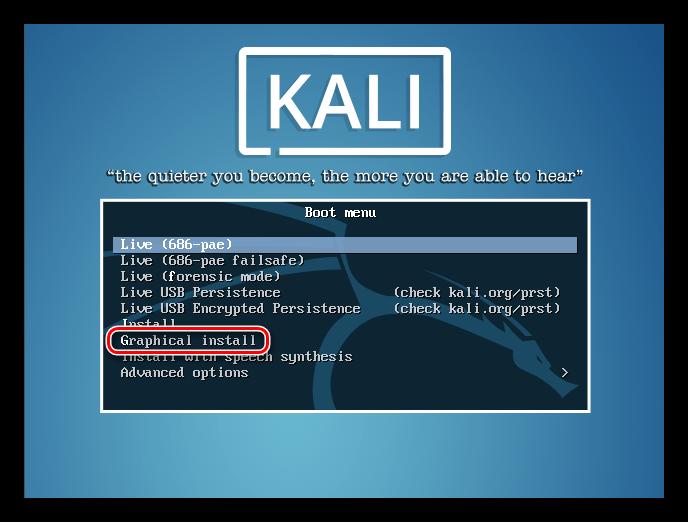 главное окно установщика кали линукс