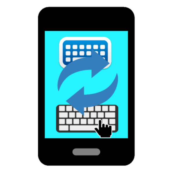 как поменять клавиатуру на андроиде