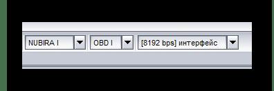контроллеры и интерфейс Tyranus Daewoo Scanner_009