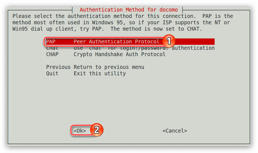 окно аутентификации в утилите pppconfig в debian