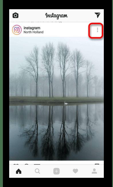открытие меню в instagram на Android для репоста записи