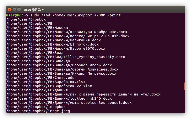 поиск файла по размеру больше указанного в linux