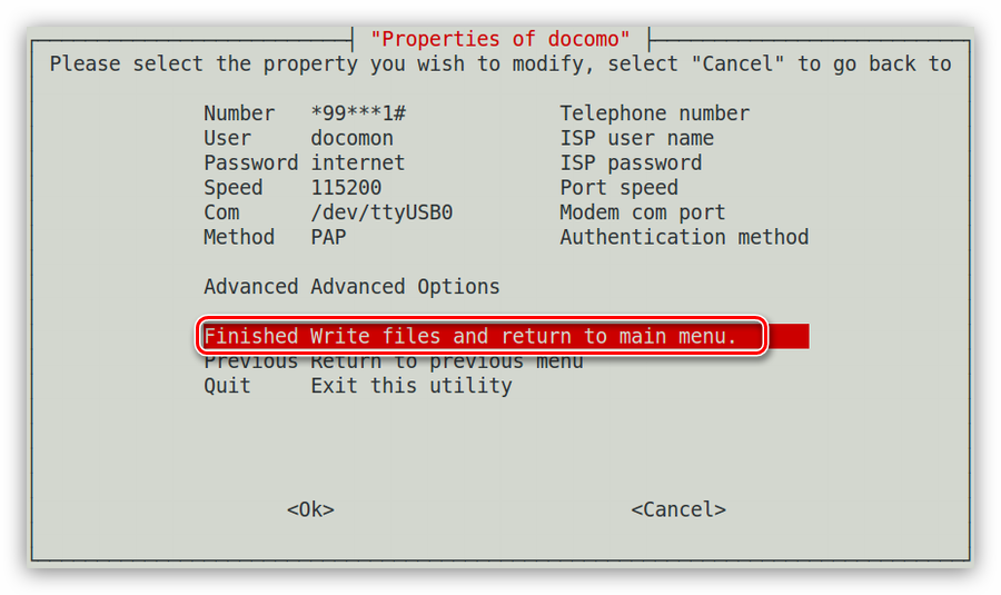 последний этап настройки соединенияdial up в утилите pppconfig в debian