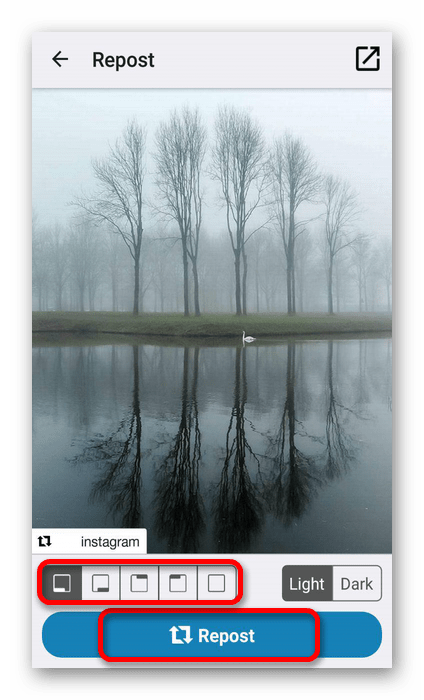 репост фотографии в приложении repost в instagram на Android
