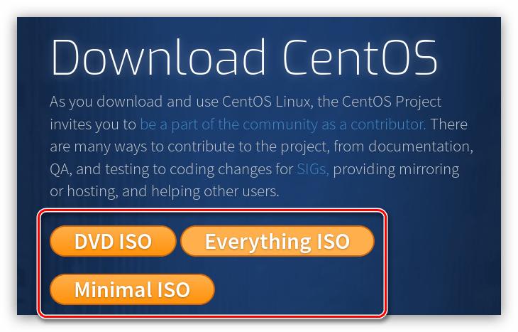 страница выбора версии дистрибутива centos 7