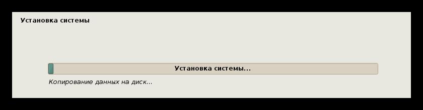 установка базовой системы при установке кали линукс