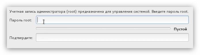 ввод пароля суперпользователя при установке centos 7