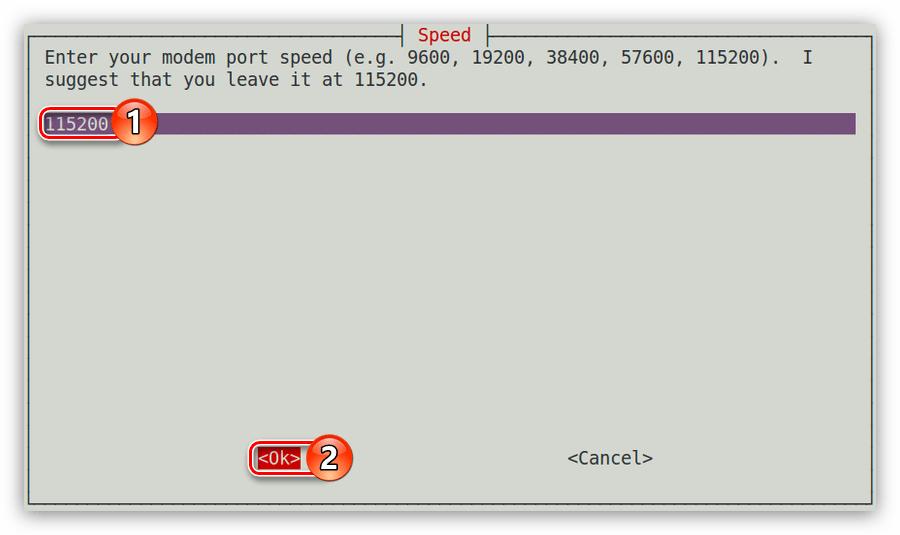 выбор скорости интернета в утилите pppconfig в debian