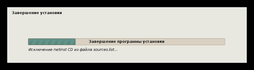 завершение установки пакетов при установке кали линукс