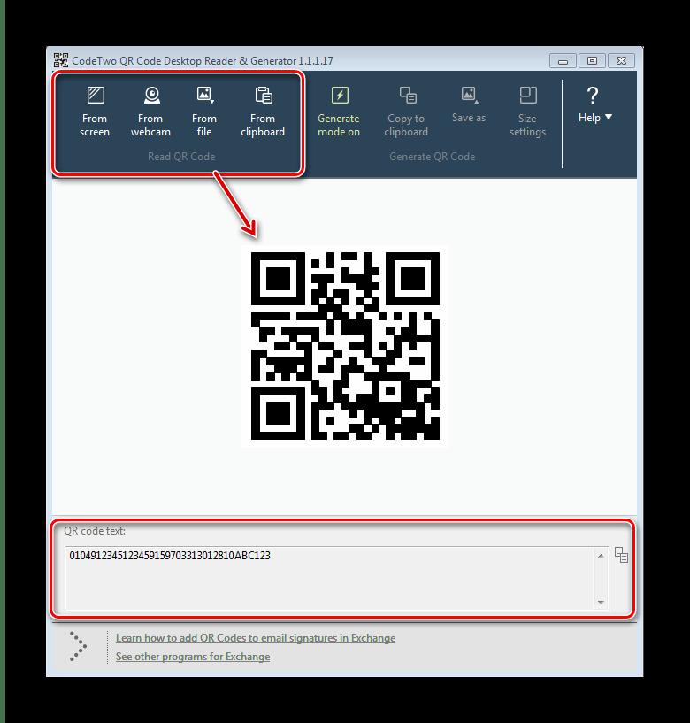 Чтение кода QR Code Desktop Reader & Generator