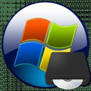 Дисковод в Windows 7