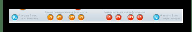 Дополнительные инструменты на Mobilmusic.ru