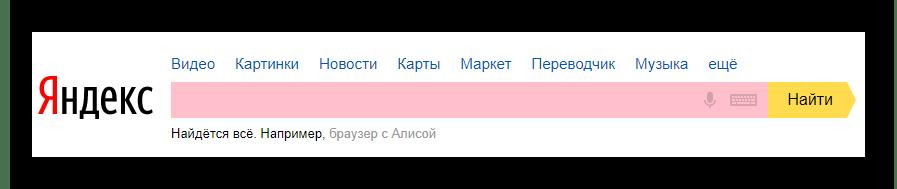Голосовой ввод Speechpad в Google Chrome