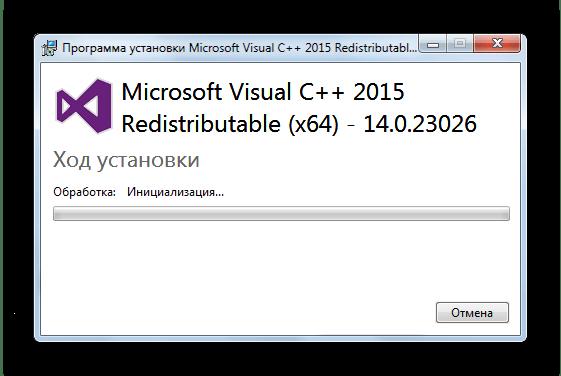 Ход установки Microsoft Visual Cplusplus 2015