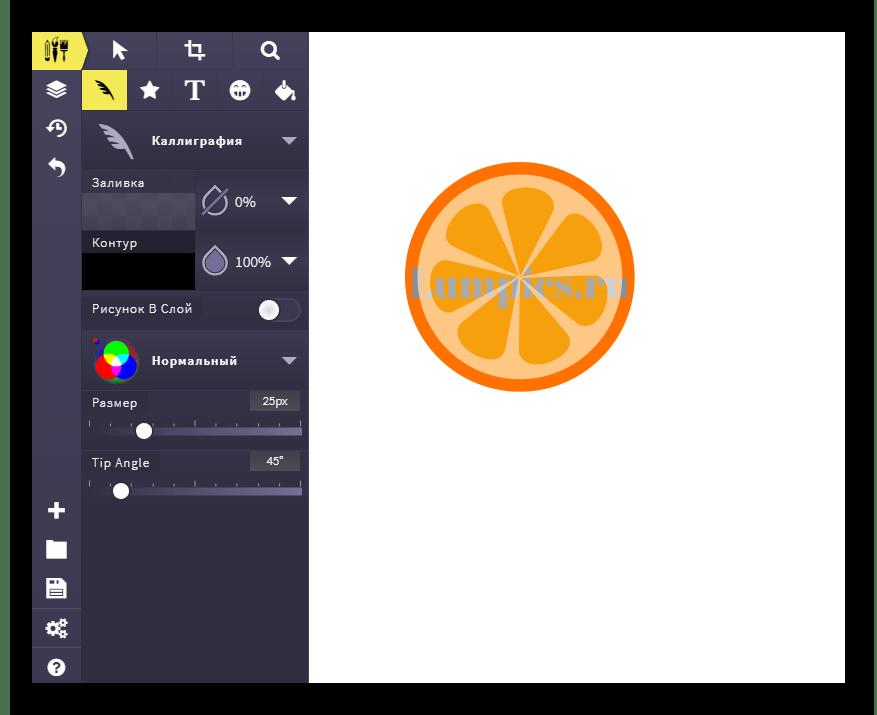 Интерфейс онлайн-редактора векторной графики Sketchpad