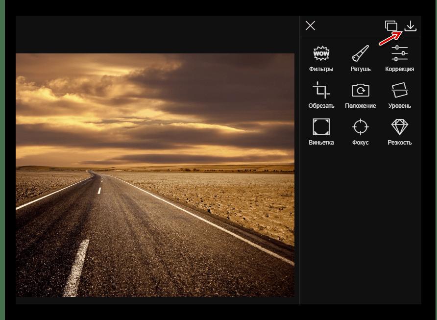 Интерфейс онлайн-сервиса Fotostars