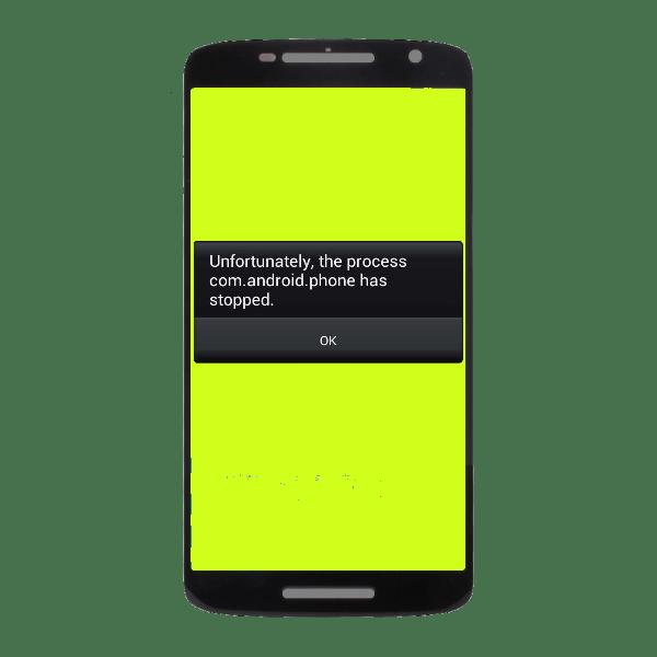 Как исправить «в приложении com.android.systemui произошла ошибка»