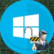 Как разблокировать издателя в windows 10