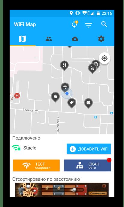Карта с общественными сетями WiFI Map на Android