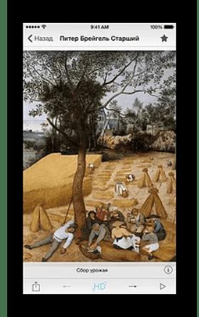 Картина в приложении Лондонская национальная галерея HD