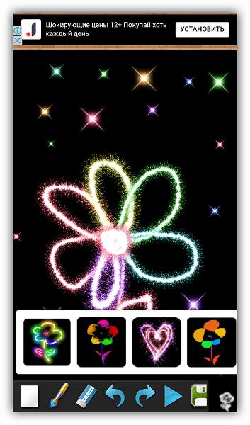 Kids Doodle на Андроид