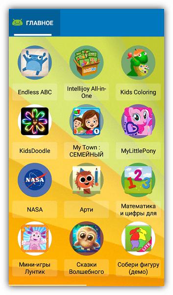 Kids place на Андроид