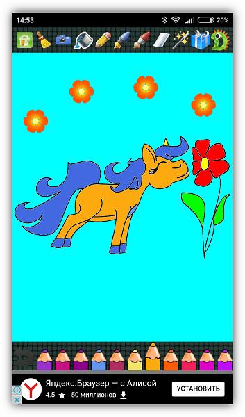 Книжка-раскраска на Андроид