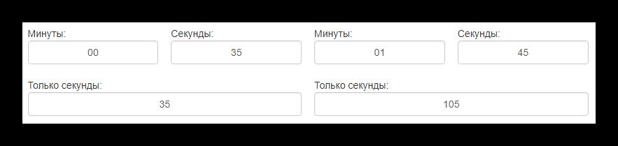 Мануальный ввод данных на Inettools.net