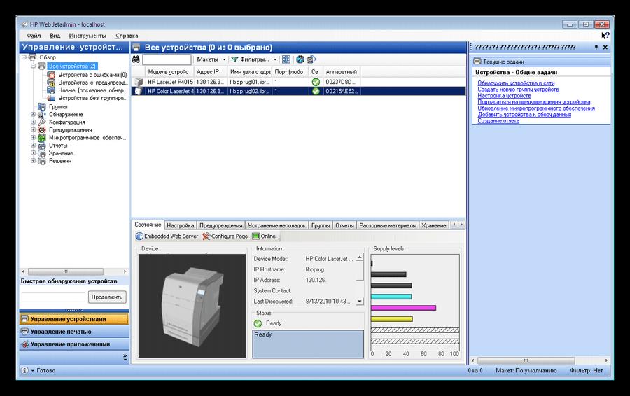 Модуль Управление устройствами в программе HP Web Jetadmin