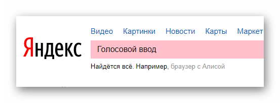 Набранный текст с помощью Speechpad в Google Chrome