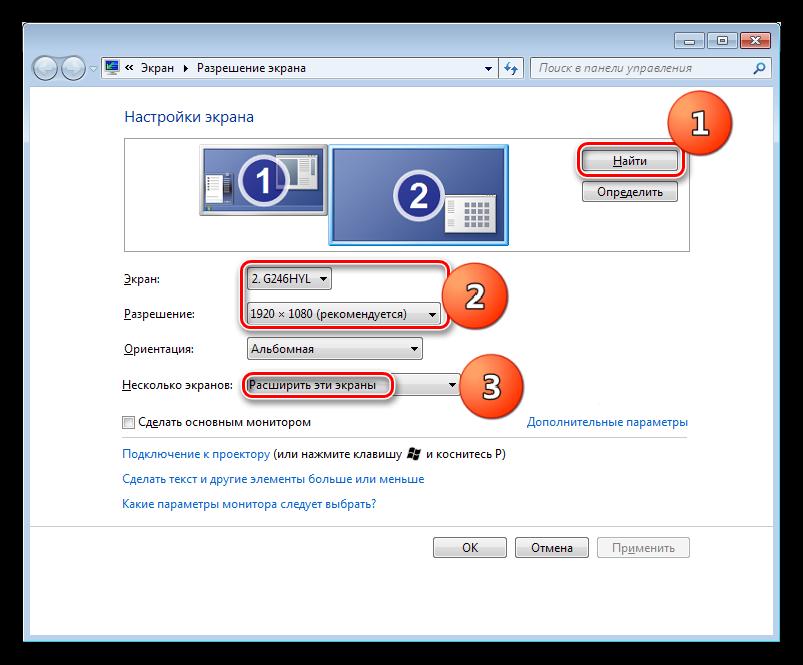 Настройка параметров экрана внешнего монитора в Windows