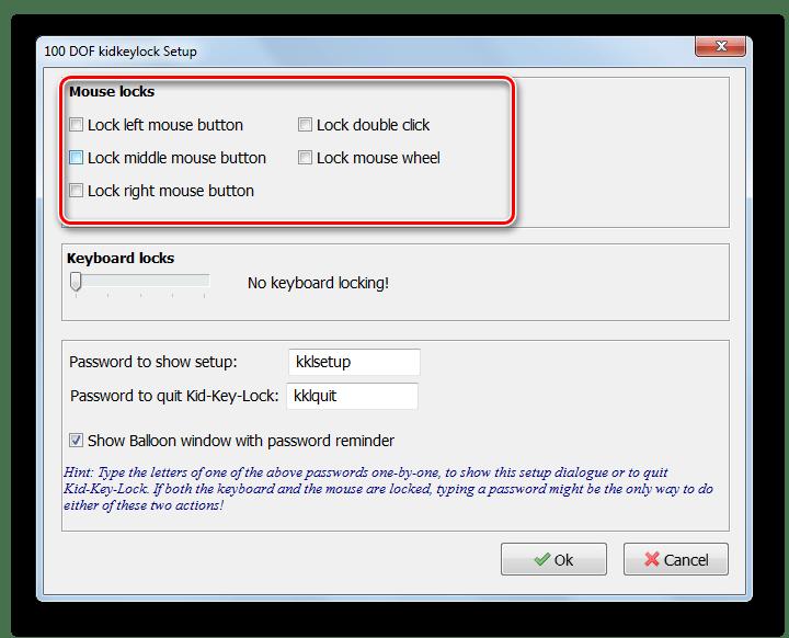Настройки блокировки мыши в программе Kid Key Lock в Windows 7