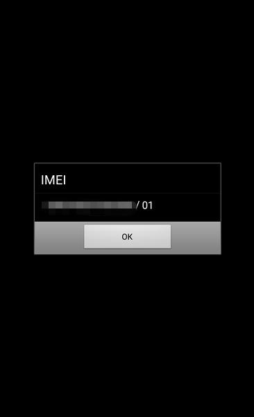 Номер IMEI, отображаемый средством проверки в Android