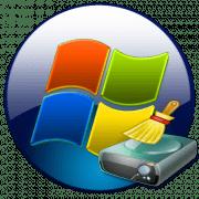 Очистка папки WinSxS в Windows 7