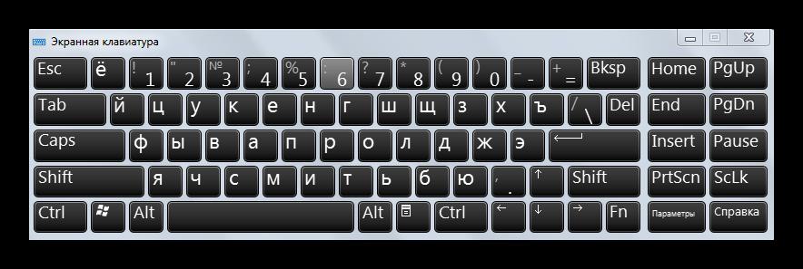 Окно средства Экранная клавиатура в Windows 7
